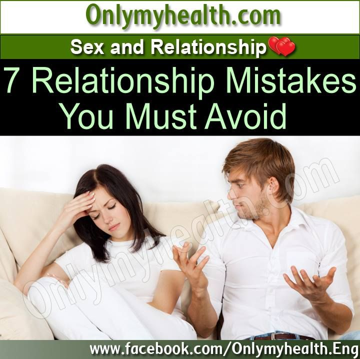 Here are some of the common relationship mistakes that inflict damage to relationship. Learn what are the common mistakes that can be easily avoided.