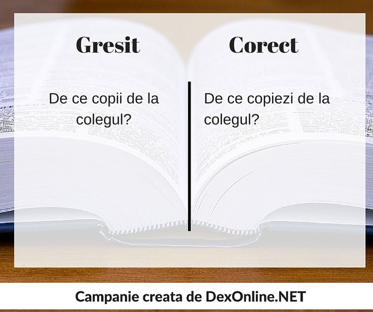 Salvam limba romana impreuna! #salveazalimbaromana #amuzante #anunturi #dex http://dexonline.net/definitie-patetic …