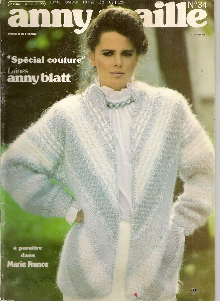 1000+ images about anny blatt on Pinterest Sweater patterns, Knitting yarn ...
