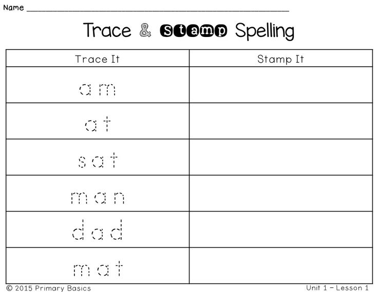 Journeys First Grade Spelling Worksheets for Literacy Center - Trace and stamp each word.