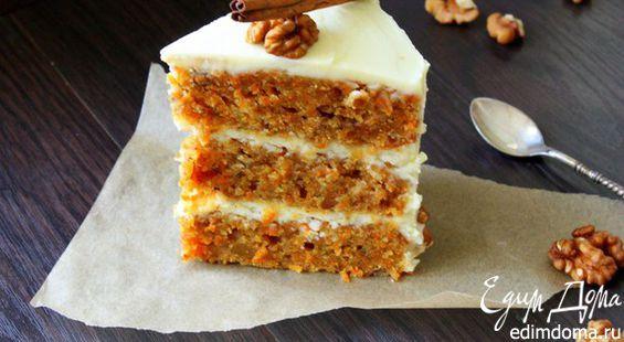 Обновленный рецепт. Самый вкусный морковный торт,который я пробовала. Изначально все-таки это был пирог, но посмотрите,может ли быть такой разрез у пирога?? только торт и точка! Тщательно изучив, что нам предлагает интернет и книги на эту тему, я немного поэкспериментировала....и результат меня очень порадовал! Бисквит получается совершенно невоообразимым за счет...соленых орехов!! В нескольких источниках я натолкнулась на эту идею... где-то предлагалось ...