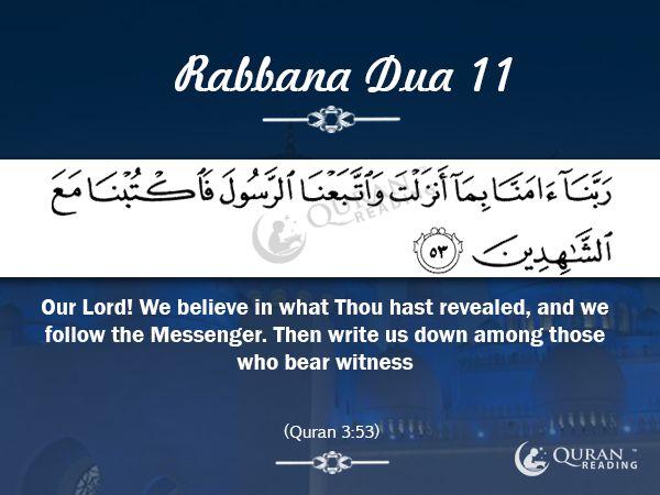 Rabbana Dua 11