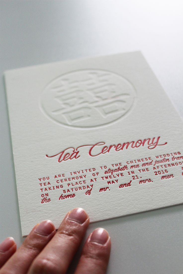double happiness modern chinese letterpress wedding tea ceremony invitation (Golden Tea Suite) — Eliza Tran