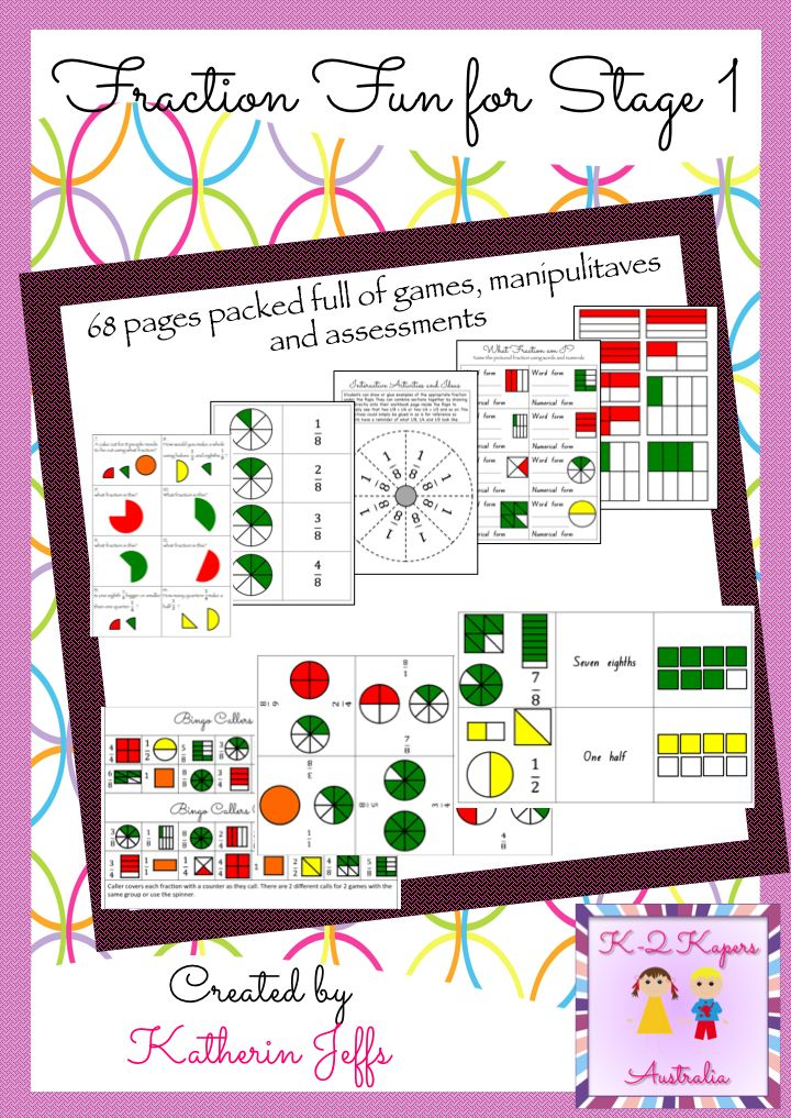 This product is jam packed full of activities, manipulatives and answers