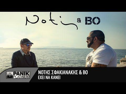 New greek songs 2016 - Ελληνικές επιτυχίες 2016 | νέα ελληνικά τραγούδια...