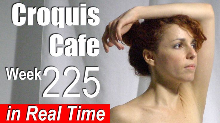 Croquis Cafe: Figure Drawing Resource No. 225