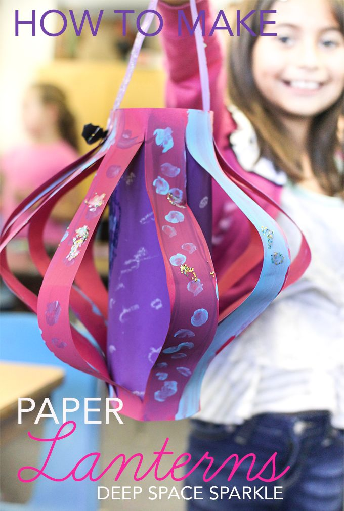 Learn how to make a decorative paper lantern. A great Chinese New Year arts and craft activity for kids.