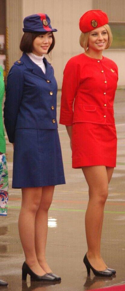 Classic Qantas Uniforms