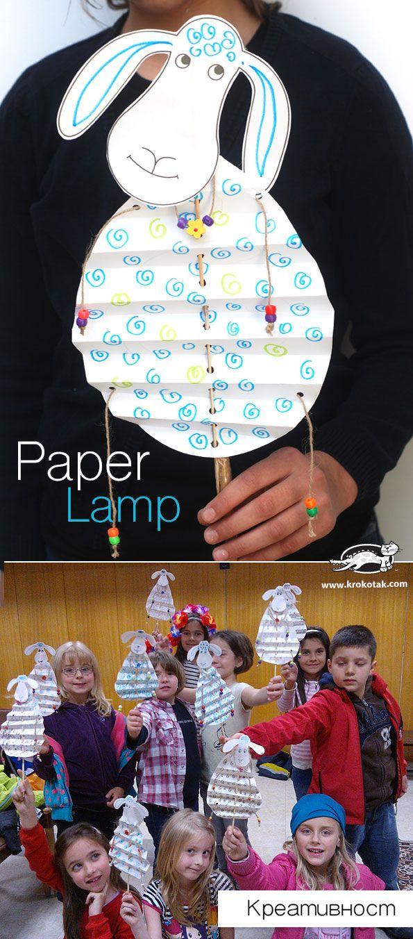 Paper Lamb | krokotak