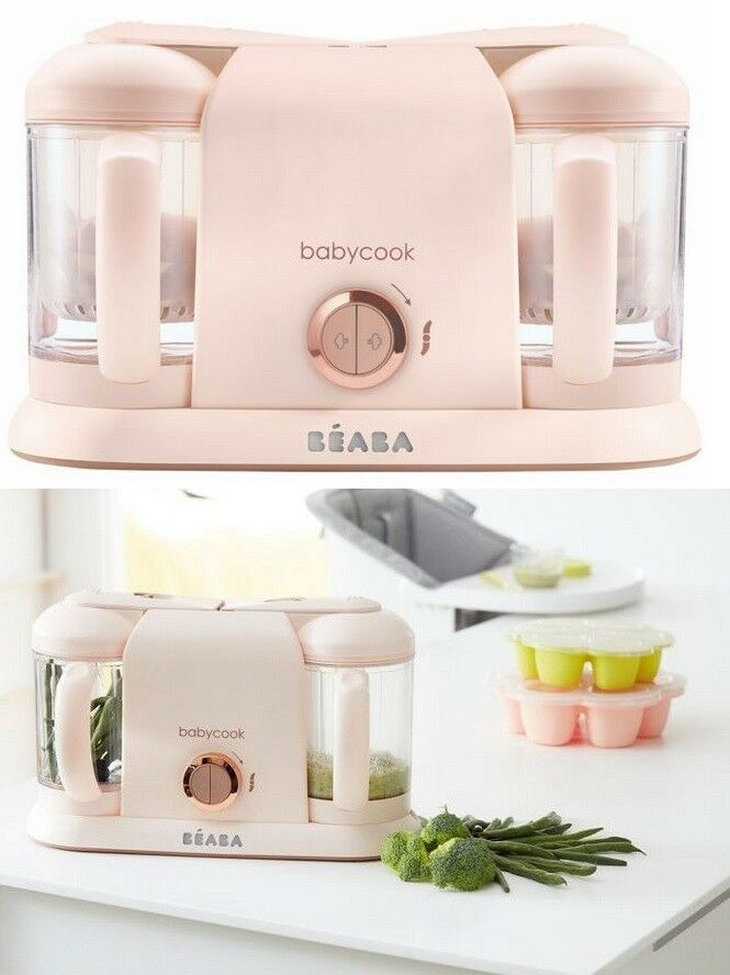BEABA Babycook Plus Baby Food Maker Rose Gold BRAND NEW!