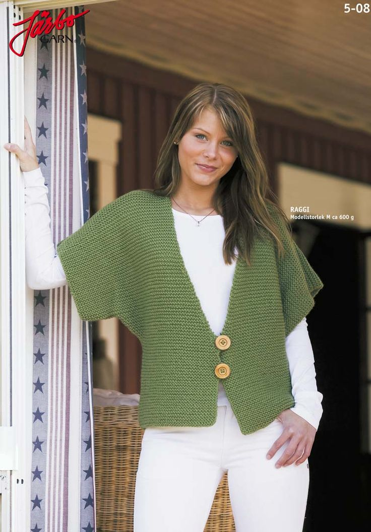 Easy-to-knit vest. Just pick your color!