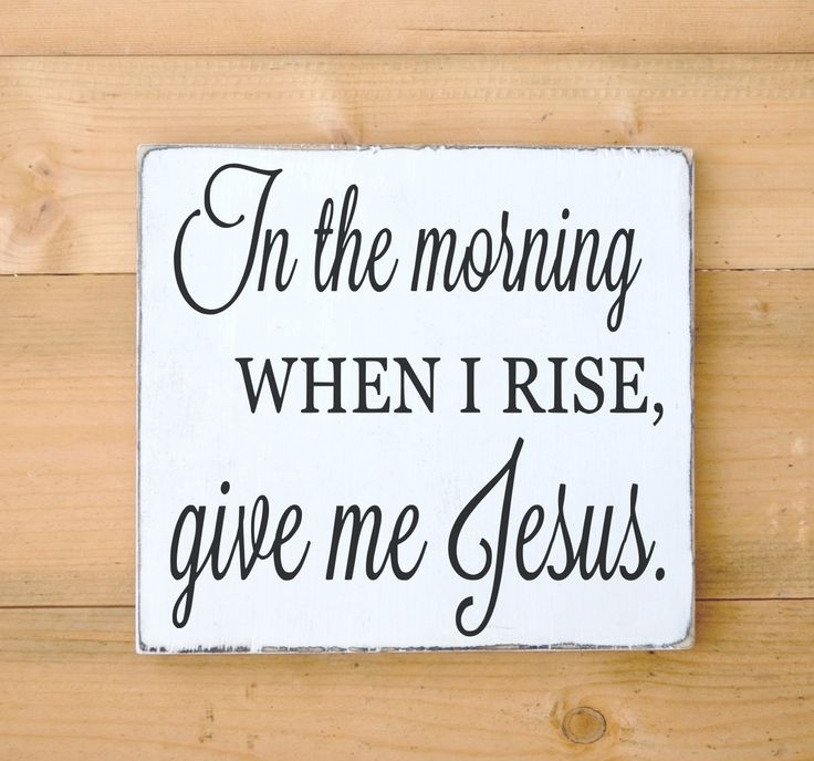 Wall Art Sayings best 25+ christian wall decals ideas on pinterest | wall decor