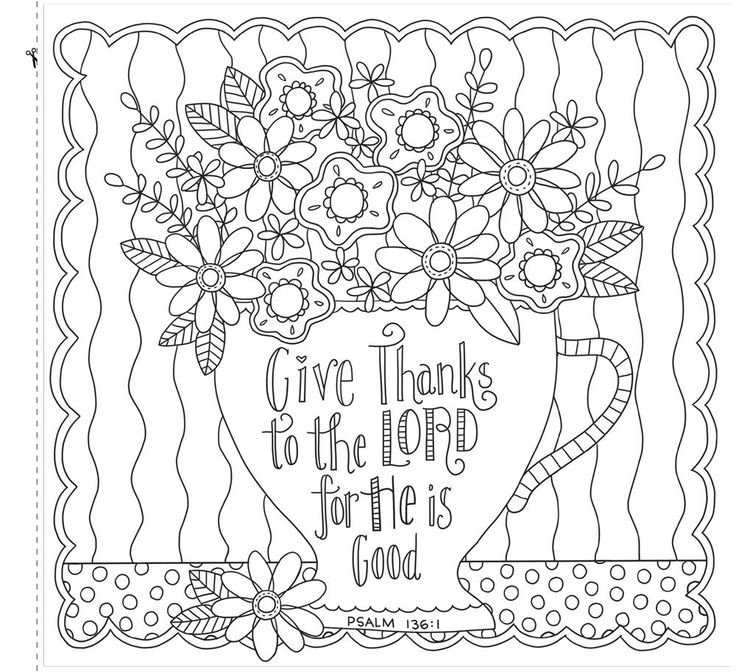 Colorful Blessings A Coloring Book For Grown Up Girls From The Cafe
