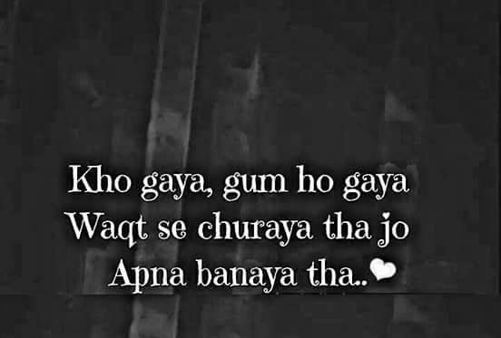 Kiya song hai ye :) bht hi achi lines hai yaar