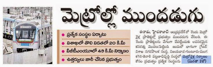 Plots for sale in Vijayawada, Vishakapatnam and Guntur: Vijayawada open plots for sale near Bommuluru   Pl...