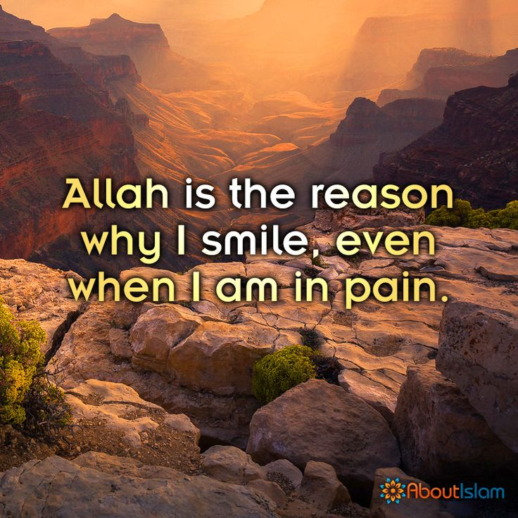 I smile because of Allah, even when I am in pain! ☺️  #Islam #Faith #Allah
