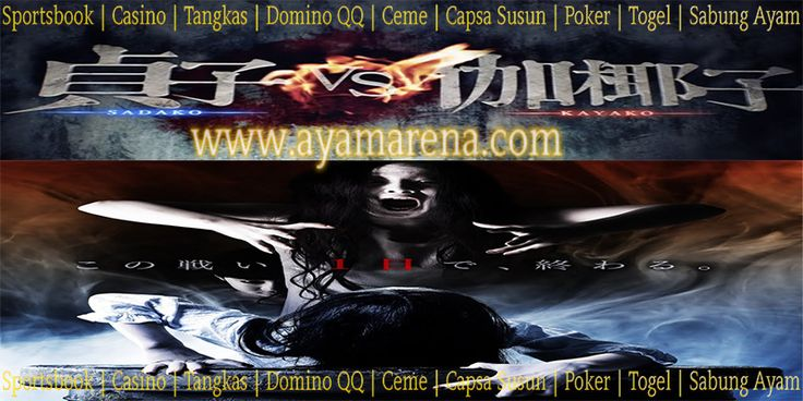 "Trailer Film horor Jepang ""The Ring dan The Grudge"" 2016 [Sadako vs Kayako]  http://bit.ly/20ZiUnc  #dewibet #dewibola88 #agenjudionline #bettingonline #sportbook #casino #bolatangkas #togel #sabungayam #kartucapsa #poker #dominoqq #ceme #agenjuditerpercaya #agenterpercaya"