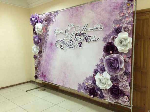 Пресс стены, Баннер на свадьбу Астана - изображение 1