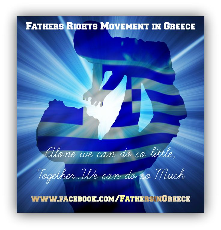 Fathers Rights Movement in Greece https://www.facebook.com/FathersinGreece