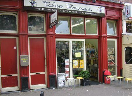 De lekkerste pasteitjes in Amsterdam koop je bij Toko Ramee - Ferdinand Bolstraat 74 Amsterdam