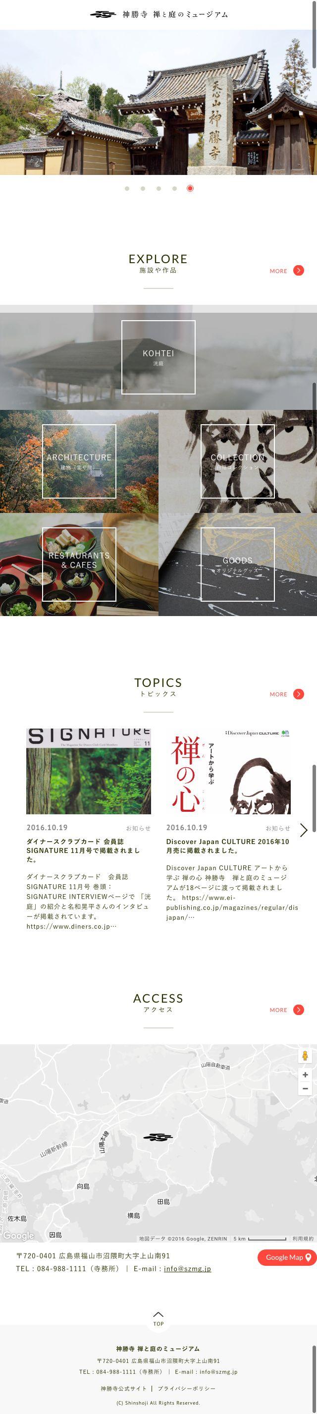 #local-web-design #promotion #left-fix-layout #key-color-green #bg-color-white #Japanese #Flat-design #Slider