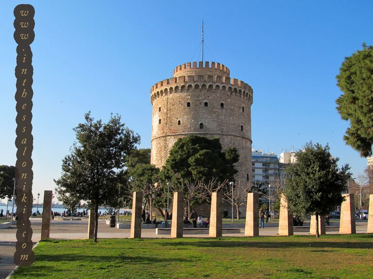 ● The surrounding area of the White Tower at the center of Thessaloniki is a vibrant, full of energy stress free zone! ● Η περιοχή τριγύρω από τον Λευκό Πύργο σφύζει από ζωή και ενέργεια, ιδιαίτερα κατά τους καλοκαιρινούς μήνες! ● #thessaloniki #white #tower #museum #greece #macedonia #travel #hellas #grecia #girechenland #grece #grcka #travel #history #museums #lefkos #pyrgos #uessalonikh #λευκος #πυργος #θεσσαλονικη #ελλαδα #μακεδονία