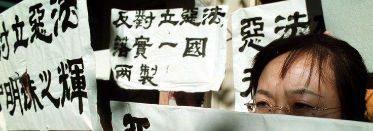 Chinese Protest against article 27