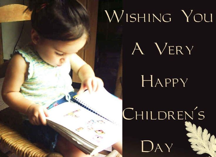 happy children's day quotes facebook - Google Search
