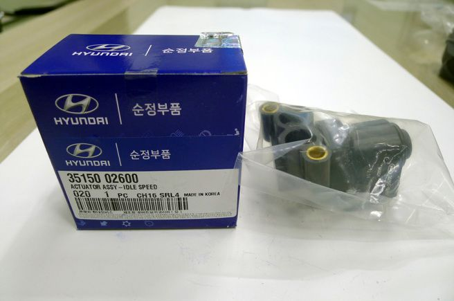 3515002600 Actuator Assy Idle Speed Hyundai Atoz Korea Auto Parts Info Hyundai Actuator Speed