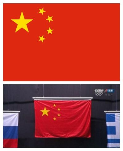 This reminds of the time when the Yanks at a baseball game flew the Maple Leaf upside down and we got a lot of laughts out of it.  Good for Rio to be fast in correcting their boo boo and for China to politely point it out.  Ken Megale