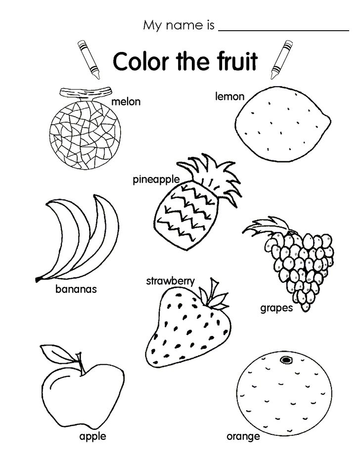 Coloring Fruits And Vegetables Worksheets With Pages Number 1 10 Free Printable Color