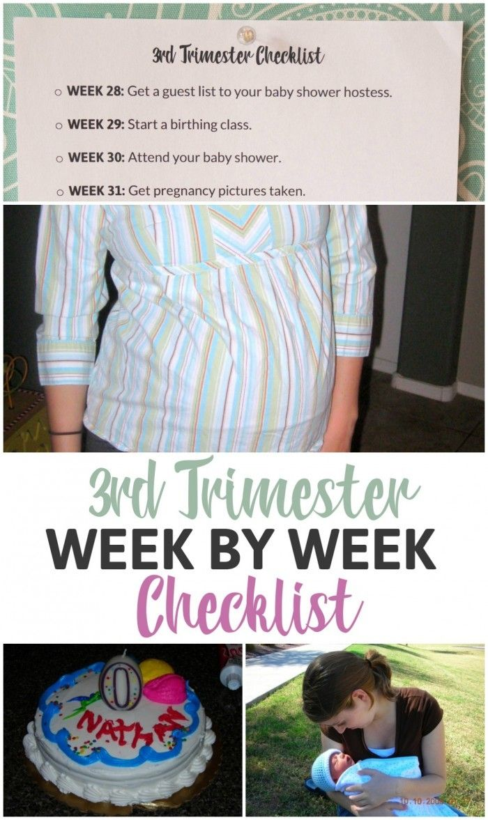 Counting down those last weeks of pregnancy with this 3rd trimester pregnant mama checklist! One easy task to mark off each week during your last 3 months of pregnancy before your baby arrives. Perfect for new moms and moms-to-be to reference. #ad #pregnancy #pregnant #3rdtrimester #checklist #printable #babyonboard #moms