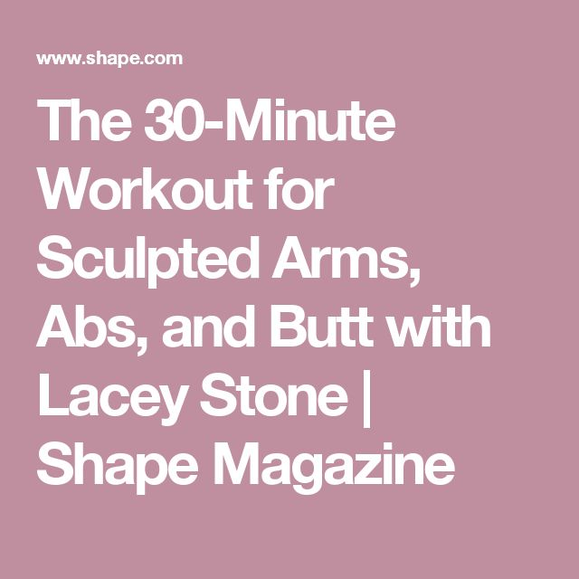The 30-Minute Workout for Sculpted Arms, Abs, and Butt with Lacey Stone | Shape Magazine