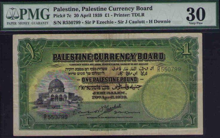 Palestine Currency Board 1939 £1, PMG 30 VF, British Mandate Pick #7c