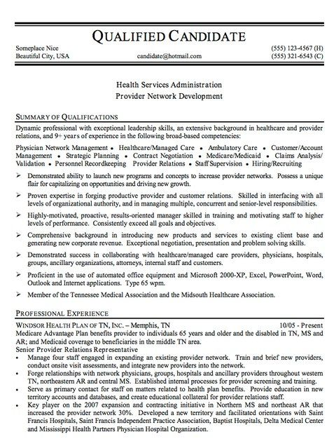 Administrative Assistant Resume Template 2012