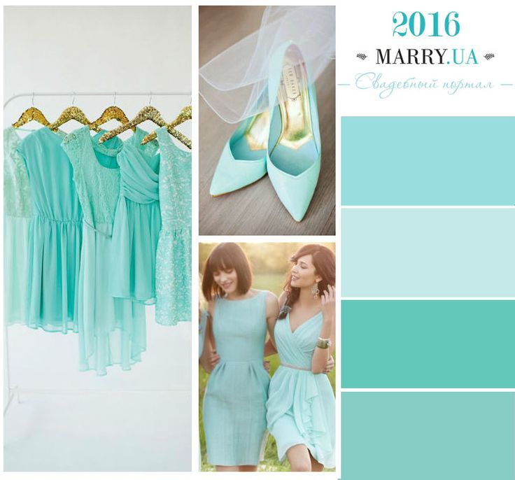 Limpet Shell Blue wedding color trend 2016