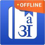 English Hindi Dictionary - Free App