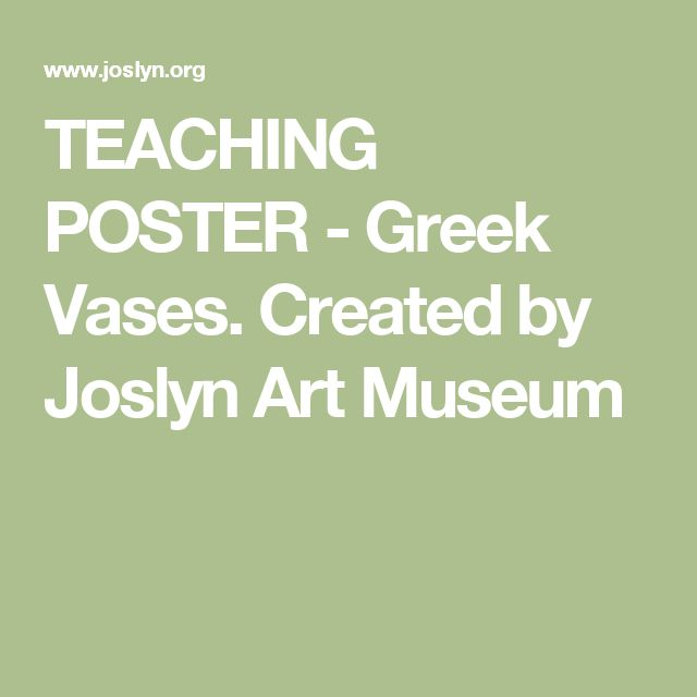 TEACHING POSTER - Greek Vases. Created by Joslyn Art Museum