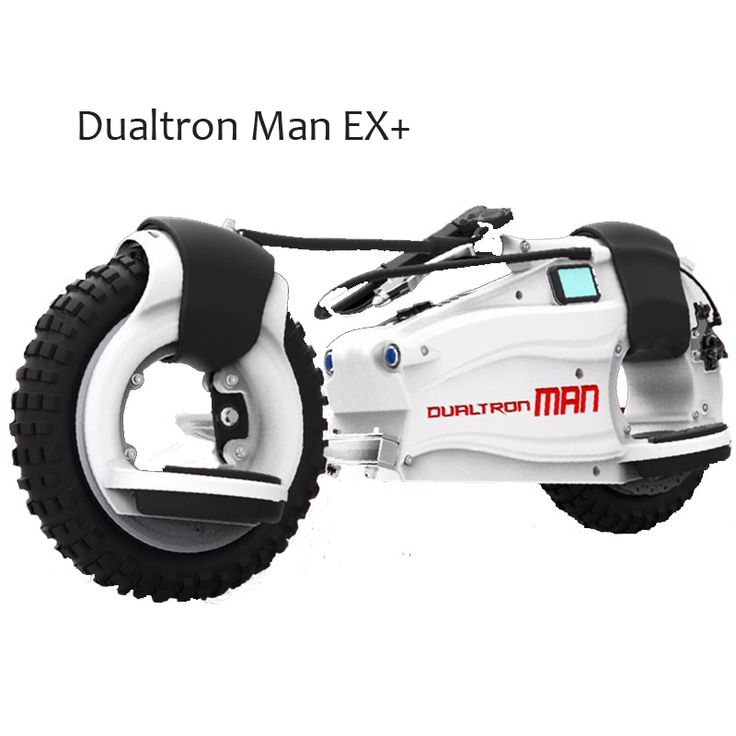Купить товарDualtron Человек EX + Электрический скутер с макс 2700 Вт самый мощный Электрический Колесо человек в категории  на AliExpress. Dualtron Человек EX + Электрический скутер с макс 2700 Вт самый мощный Электрический Колесо человек
