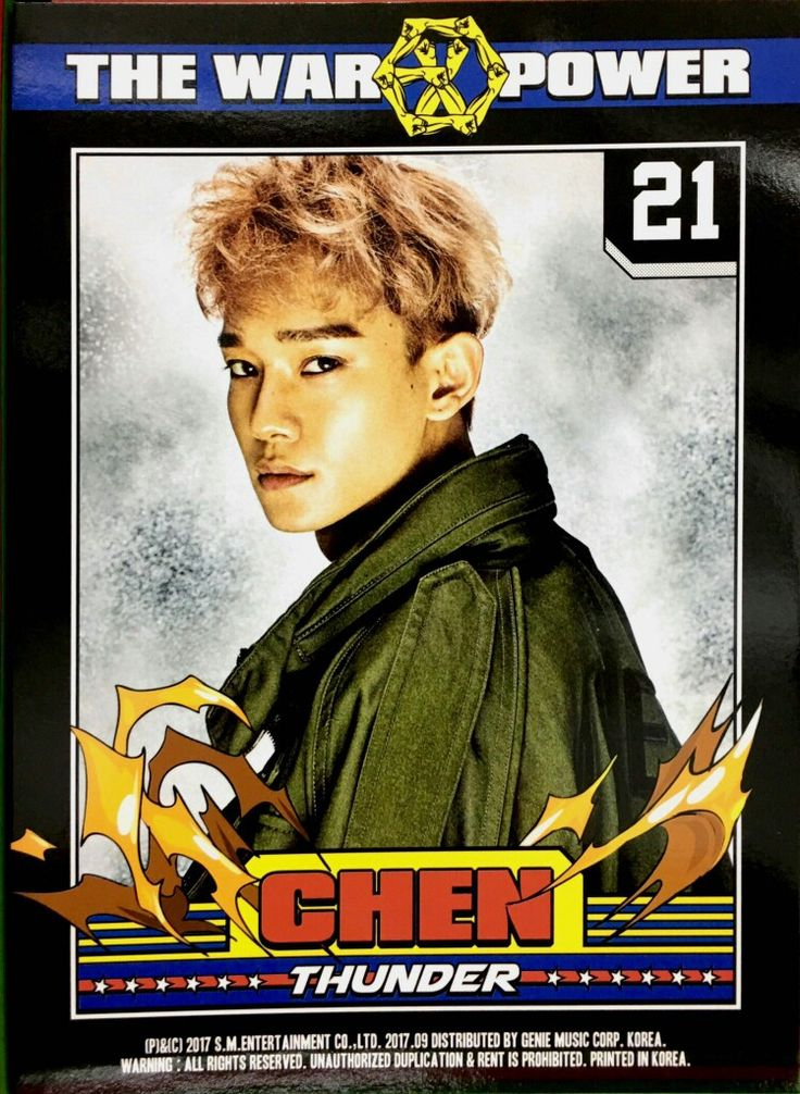 CHEN - 'THE WAR : THE POWER OF MUSIC' PC