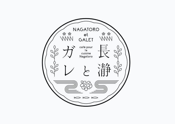 http://www.naonoriyago.com/portfolio/418