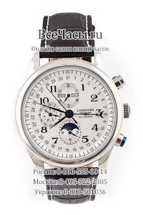Купить мужские часы в интернете http://vk.com/buywatchclock