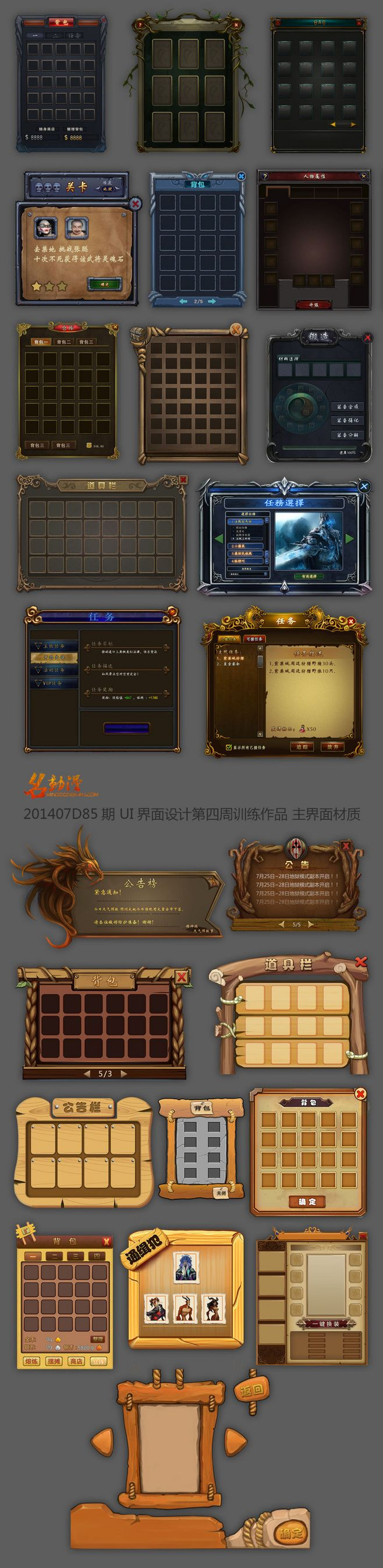 原创作品:游戏UI作品——功能图标,徽章... Game UI | Create your own roleplaying game books w/ RPG…