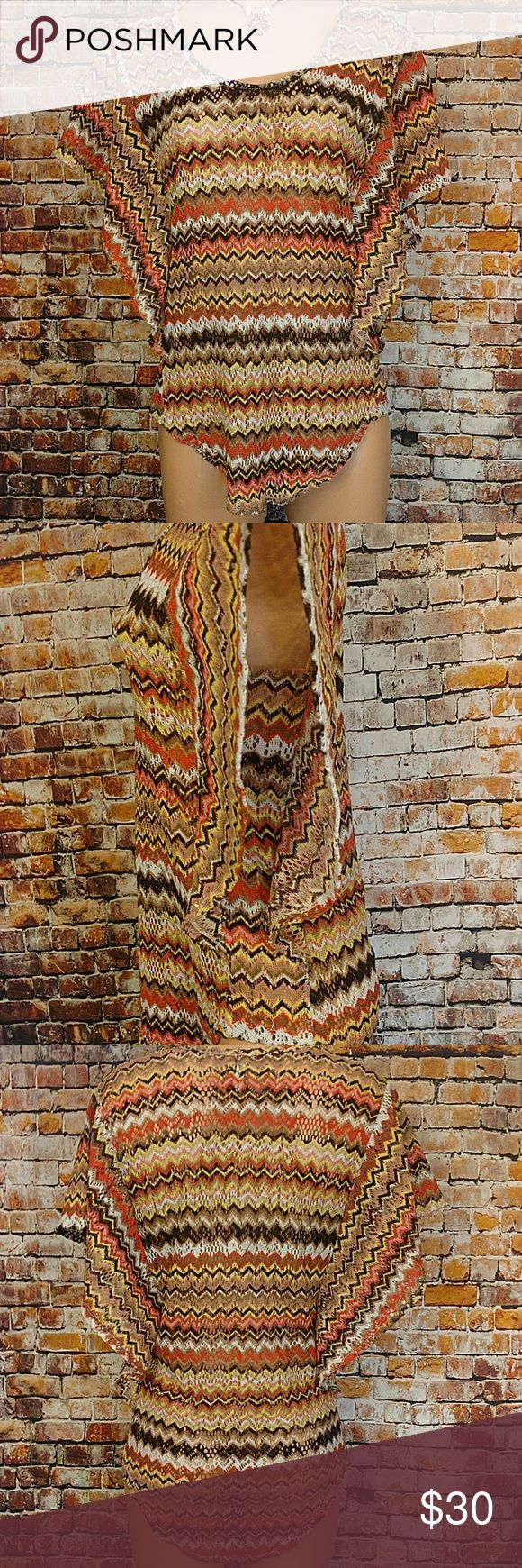 """Boho Cool Top Medium Open weave Bohemian, retro Batwing blouse. Neutral colors white brown tan yellow orange pink. Would need to be worn over a Camisole. No size tags please read measurements to ensure proper fit. 42"""" chest, 28.5"""" at the longest. Tops"""