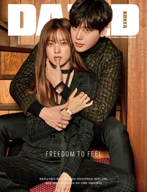 """The chemistry between Lee Jong Suk and Han Hyo Joo during their drama """"W – Two Worlds"""" must have enticed Dazed & Confused to pair them up again for their November issue and ne…"""