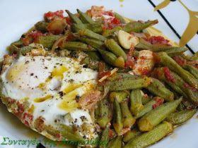 Συνταγές της Ασπρούλας: Μπάμιες στο τηγάνι με αυγά