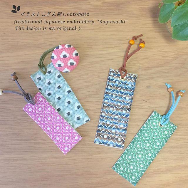 """【イラストこぎん刺しcotobato】 《traditional Japanese embroidery. """"Koginsashi"""".The design is my original.》 ・ ・ Bookmark  イラストこぎん刺し*大人しおり♪ 形やサイズは決まり、まだまだ仕立ての練習です。 伝統柄は、シックにすると男の方向けにも良いですね。 読書の秋にちなんで、こんなしおりはいかがでしょう?(^^) さぁ、今日も良い1日を♪ ・ ・ 【お知らせ①】 先日の「フォロワー1000人感謝!プレゼント」 ただいま、返信中です。ありがたいことにたくさんの応募があり、時間がかかってますが、クジをしました報告はさせて頂きますね(^o^) ・ 【お知らせ②】  9月の豊橋こぎん刺しの会(毎月第3第4水曜日) *9月21日 残席3席 *9月27日 満席 初心者クラス。同室託児もあります。良かったら一緒に楽しみませんか(^^) ・ いつも沢山のいいね、本当に励みになっています! これからもどうぞ宜しくお願いいたします ・ ・…"""