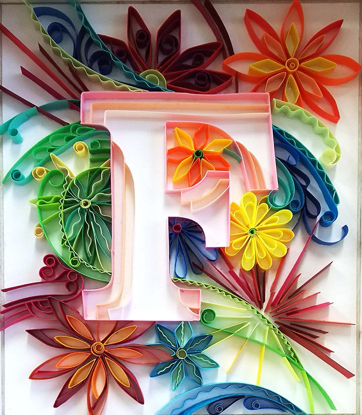 """Quilled """"F"""""""
