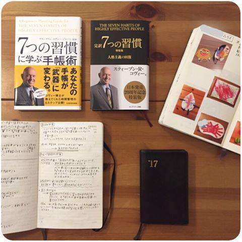 * 2017.04.01  7つの習慣、少しずつ読み進めて昨日読了しました。 ついでに7つの習慣に学ぶ手帳術も再読。  息子が持ち帰った作品たちは写真に撮ってモレスキンの育児記録に貼って残しておきました。  2枚目…能率手帳ゴールドのメモページに読了した本を書いています。 3ヶ月でちょうどページが埋まりました。  #7つの習慣#読書#本#育児日記#育児記録#読書ノート#モレスキン#mymoleskine #moleskinejp #moleskine #notebook #ノート#文房具#能率手帳#能率手帳ゴールド