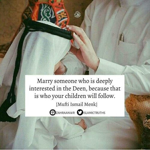 """Marry someone who is deeply interested in the deen, because that is who your children will follow."" ‍ - Mufti Menk"